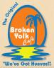 Broken Yolk Cafe Fundraiser